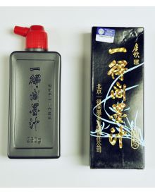 Yi-De Sumi Ink Bottle - 250 ml.