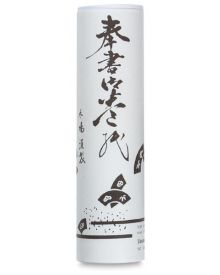 "Yasutomo No.6M HOSHO Paper 8"" x 20' Roll"