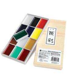 Yasutomo Sumi-e Watercolour - 12 Piece Set of Asian Traditional Colours